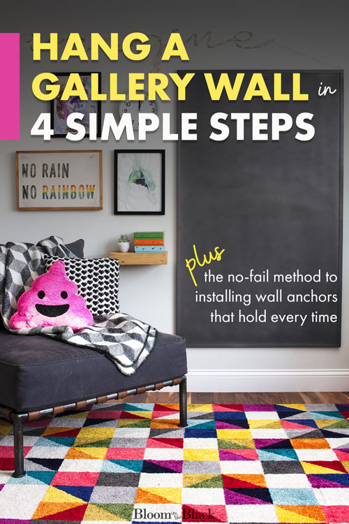 How to hang a gallery wall in 4 simple steps. Finally learn the secret to hanging pictures on the wall easily! Also see the amazing hack for using wall anchors without breaking them.