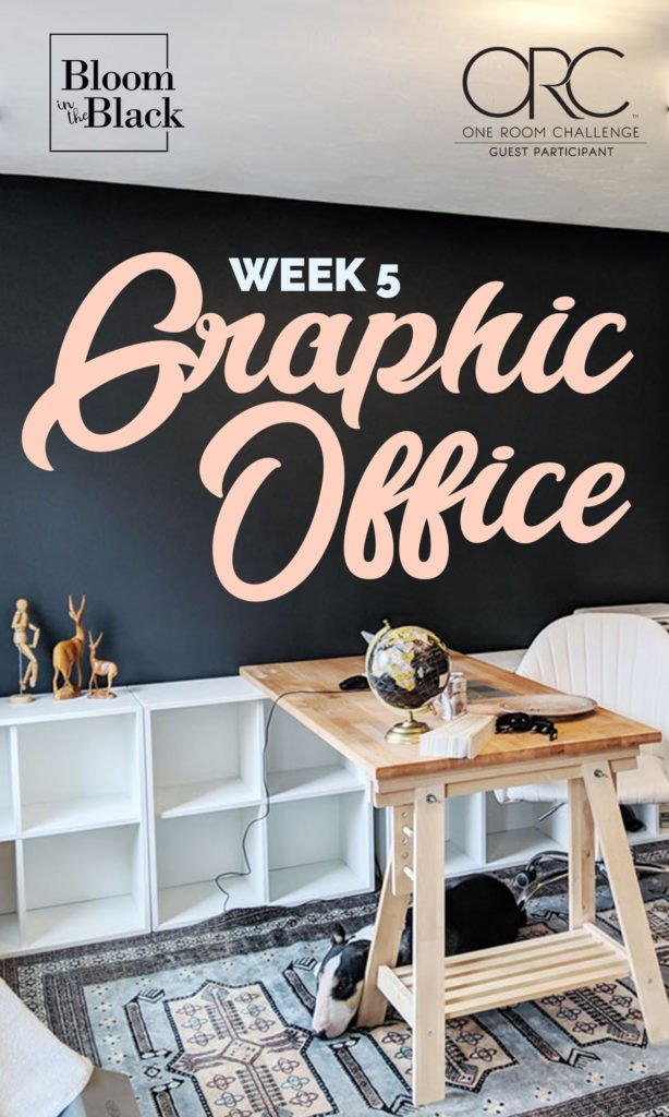 It's week 5 of the spring 2019 One Room Challenge and it's the home stretch! Take a look at what's been done (black accent wall), what still needs to be done (whiteboard wall), and a cool new organization idea. #homeoffice #homeofficeideas #blackaccentwall