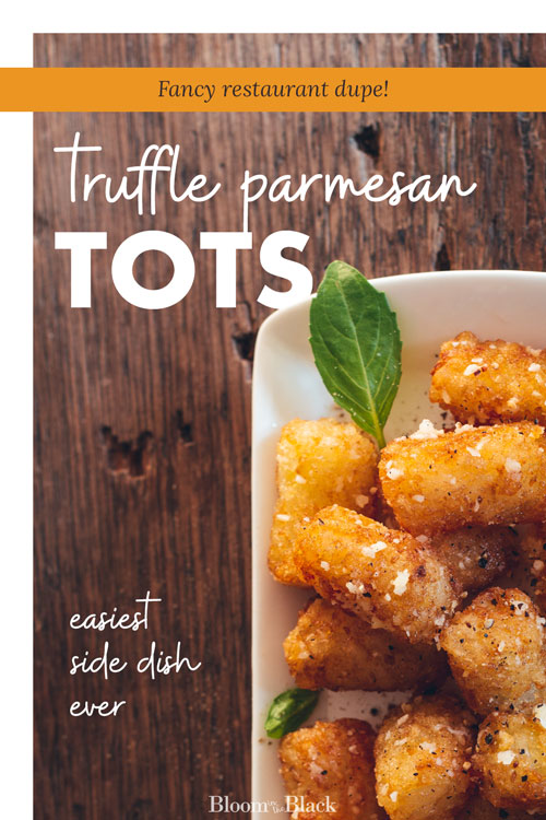 The best tater tots you've ever tasted! Tossed in white truffle oil and parmesan cheesed, these tots are an easy but elegant side dish, appetizer, or snack! My favorite restaurant has truffle fries on the menu and I knew is could make a copycat recipe for less.